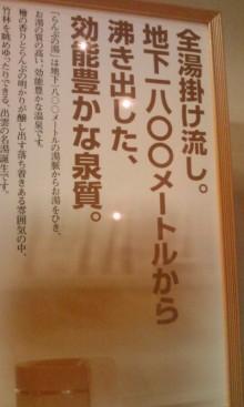 ハーリー開運上昇ブログ!-091127_2144~01.jpg