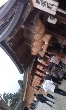 ハーリー開運上昇ブログ!-091128_0950~01.jpg