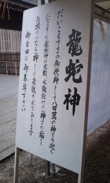 ハーリー開運上昇ブログ!-091128_0957~01.jpg