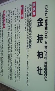 ハーリー開運上昇ブログ!-091128_1528~01.jpg