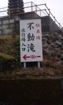 ハーリー開運上昇ブログ-100307_1550~01.jpg