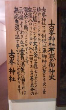 ハーリー開運上昇ブログ-100307_1605~02.jpg
