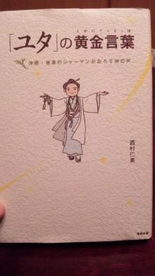 ハーリー開運上昇ブログ-100524_0103~01.jpg