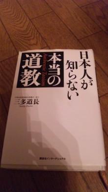 ハーリー開運上昇ブログ-100524_0111~01.jpg