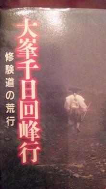 ハーリー開運上昇ブログ-100601_0325~01.jpg