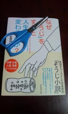 ハーリー開運上昇ブログ-110215_0221~01.jpg
