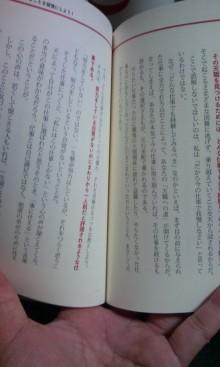 ハーリー開運上昇ブログ-110226_0326~01.jpg