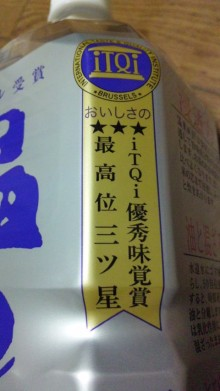 ハーリー開運上昇ブログ-110306_2216~01.jpg