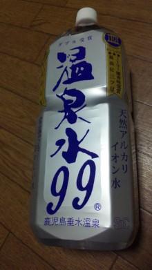 ハーリー開運上昇ブログ-110306_2215~01.jpg