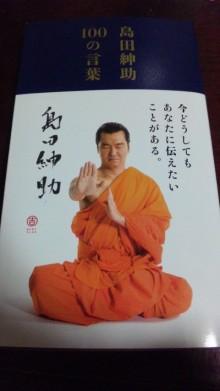 ハーリー開運上昇ブログ-110427_0240~01.jpg