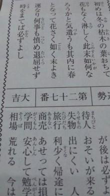 ハーリー開運上昇ブログ-110722_1121~01.jpg