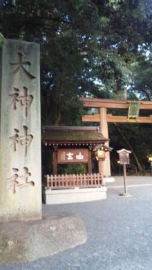 ハーリー開運上昇ブログ-110814_1846~01.jpg