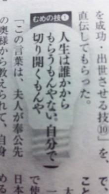 ハーリー開運上昇ブログ-111122_1717~01.jpg