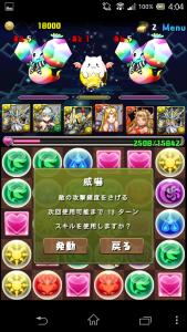 20131201 040424