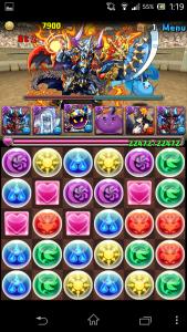20131207 011919