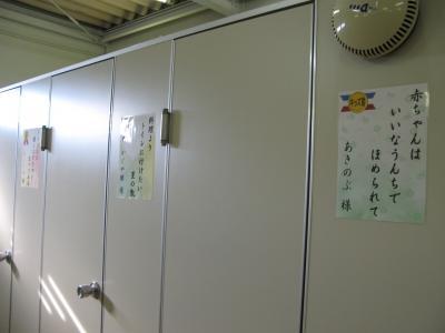 トイレ川柳