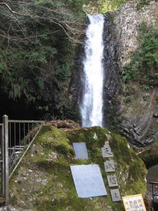 j浄蓮の滝