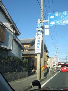 ←日本列島
