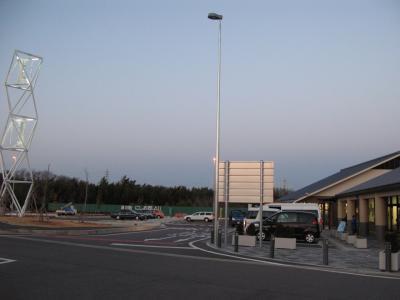 道の駅『にしお岡ノ山』