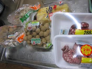 炊き込みご飯材料