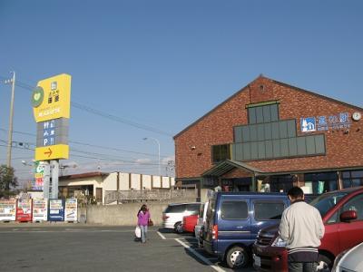 道の駅 田原めっくんはうす