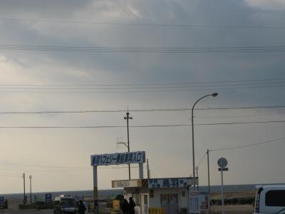 道の駅『伊良湖(イラゴ)クリスタルポルト』