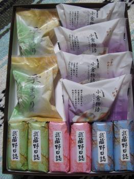 武蔵野銘菓
