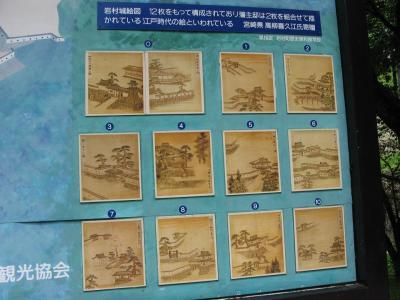 岩村城絵図