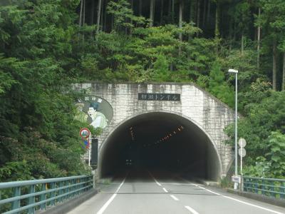 初瀬トンネル