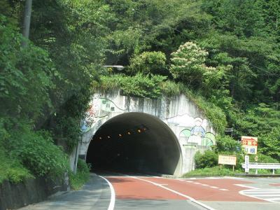 中川根トンネル