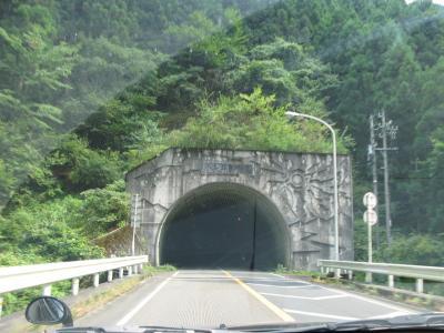 小長井トンネル