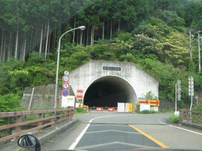 馬路トンネル