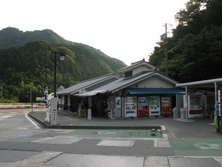 道の駅『宇津ノ谷峠』(藤枝市(岡部町)側)