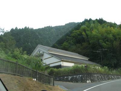宇津ノ谷峠