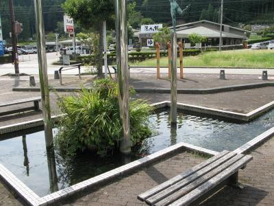 道の駅『飛騨金山ぬく森の里温泉』