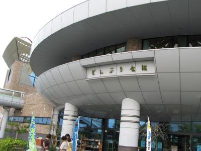 道の駅『土岐美濃焼街道どんぶり会館』