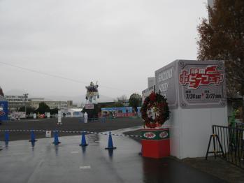 静岡ホビーフェア入口