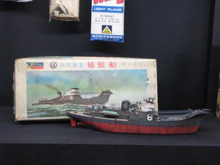 マルハ捕鯨船