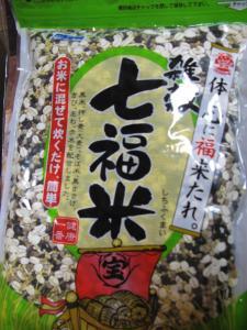 雑穀 七福米
