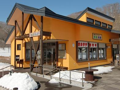 釧路町コミニュティーセンター