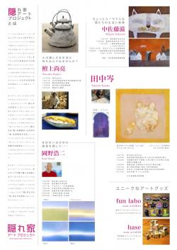 leaflet_201103_web_convert_20110301225559.jpg