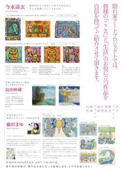 leaflet_201103_web_convert_20110301225622.jpg