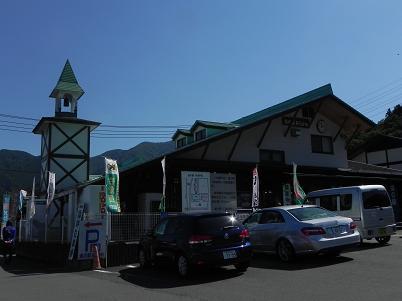 荒川道の駅