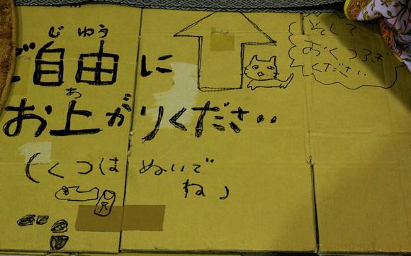 2011shinko2.jpg