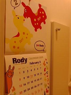 トイレのカレンダー。