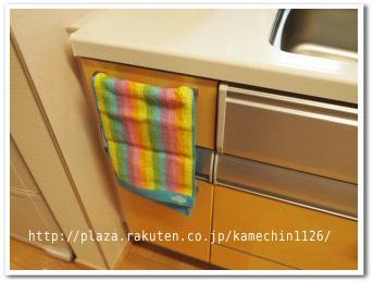キッチンで使うタオル。