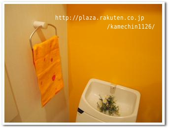 トイレのタオルハンガー。