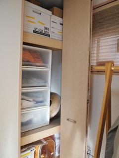 1階納戸の収納。