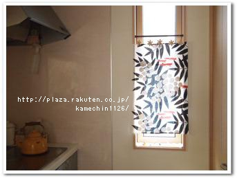 キッチンの窓。