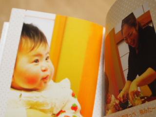桃ほっぺの写真も入れました。